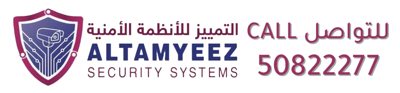 Al-Tamyeez Security Systems Doha Qatar