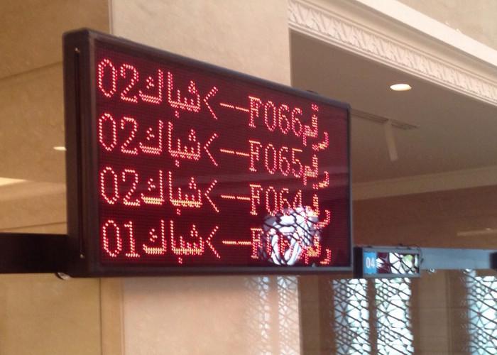 Altamyeez-security-systems-qatar-3460