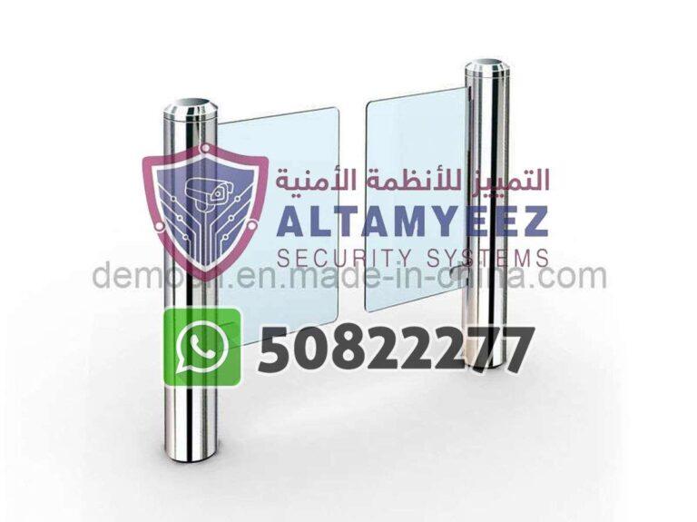 Turnstiles-flap--gate-access-control-doha-qatarr002