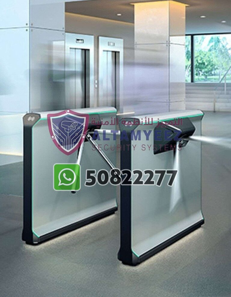 Turnstiles-flap--gate-access-control-doha-qatarr004