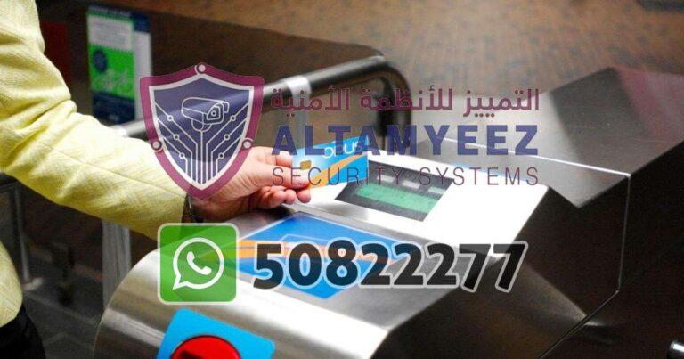 Turnstiles-flap--gate-access-control-doha-qatarr006