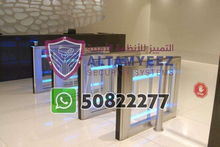 Turnstiles-flap--gate-access-control-doha-qatarr011