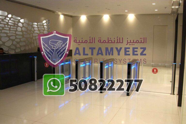 Turnstiles-flap--gate-access-control-doha-qatarr012