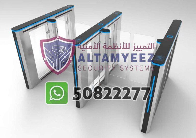 Turnstiles-flap--gate-access-control-doha-qatarr013
