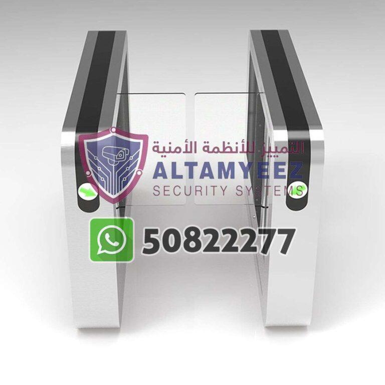 Turnstiles-flap--gate-access-control-doha-qatarr014