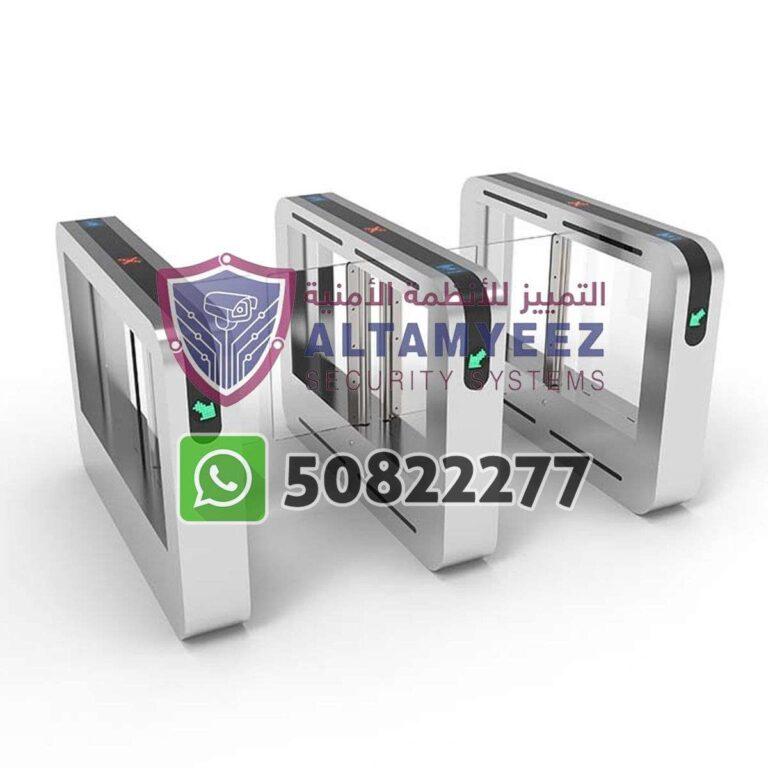 Turnstiles-flap--gate-access-control-doha-qatarr015