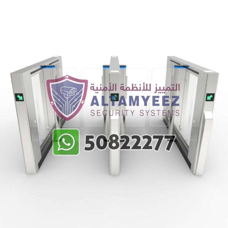 Turnstiles-flap--gate-access-control-doha-qatarr016
