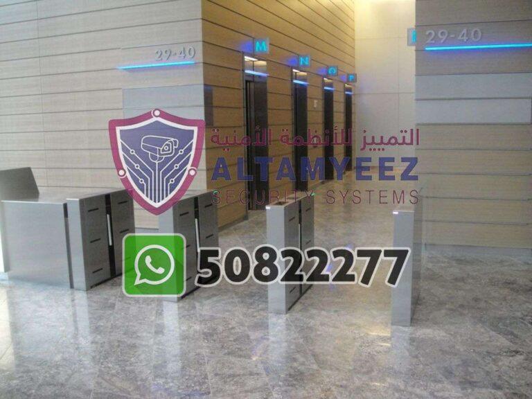 Turnstiles-flap--gate-access-control-doha-qatarr017