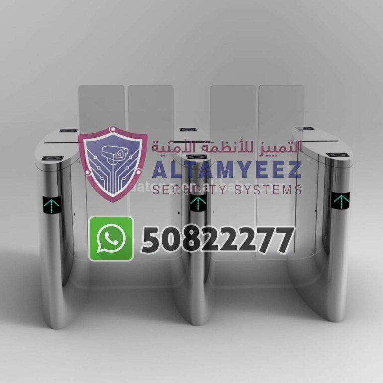 Turnstiles-flap--gate-access-control-doha-qatarr018