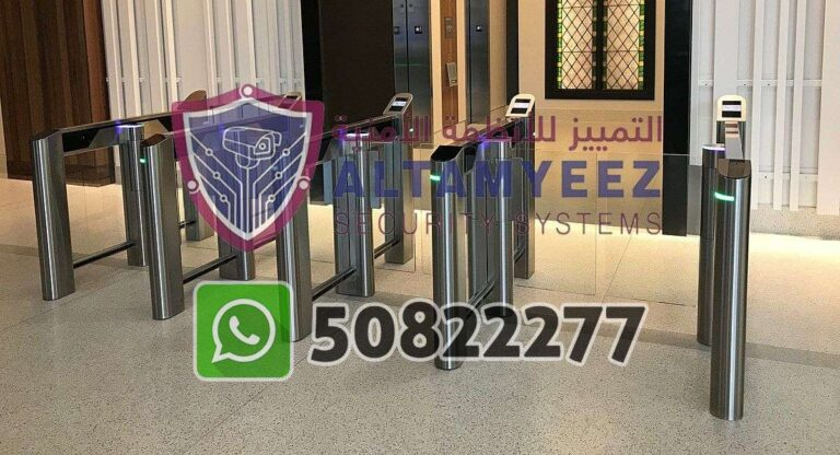 Turnstiles-flap--gate-access-control-doha-qatarr019