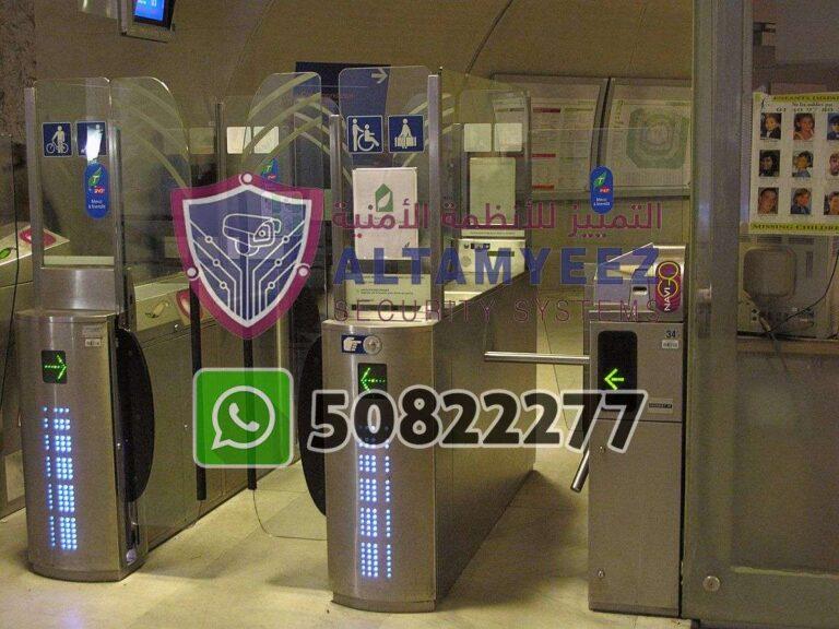 Turnstiles-flap--gate-access-control-doha-qatarr021