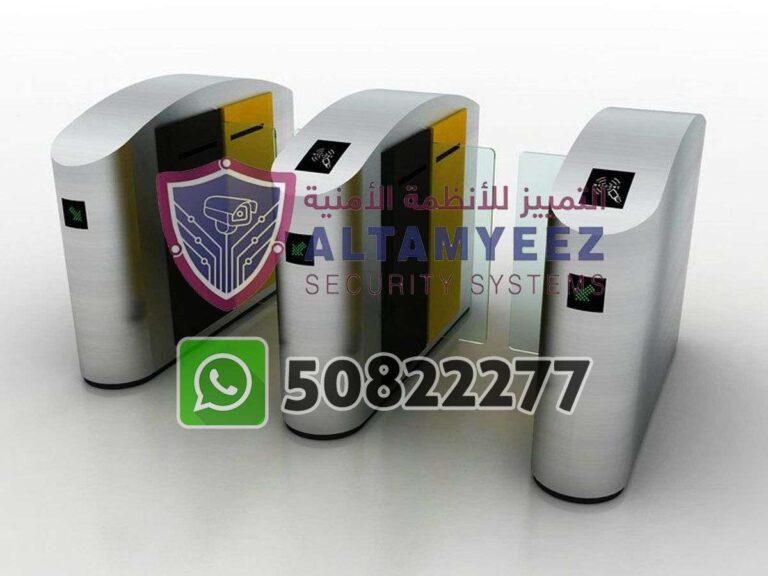 Turnstiles-flap--gate-access-control-doha-qatarr029