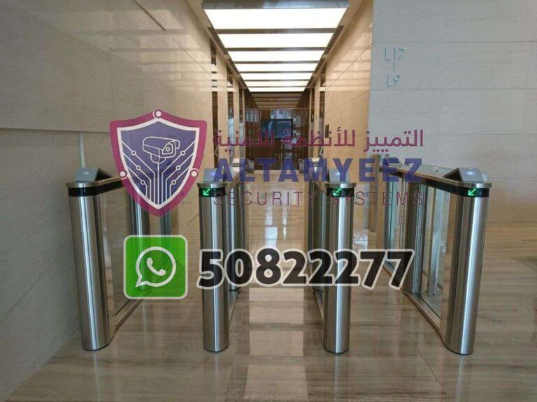 Turnstiles-flap--gate-access-control-doha-qatarr030