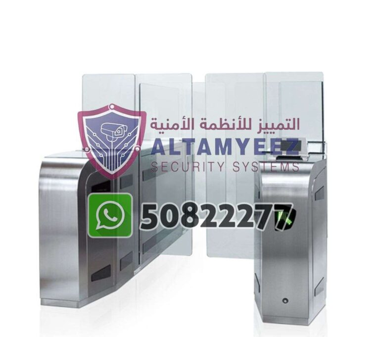 Turnstiles-flap--gate-access-control-doha-qatarr031