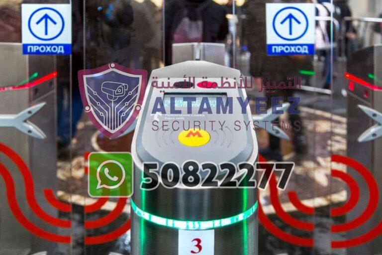Turnstiles-flap--gate-access-control-doha-qatarr033
