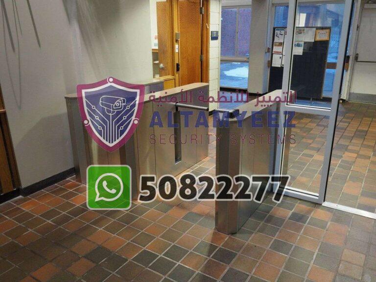 Turnstiles-flap--gate-access-control-doha-qatarr035