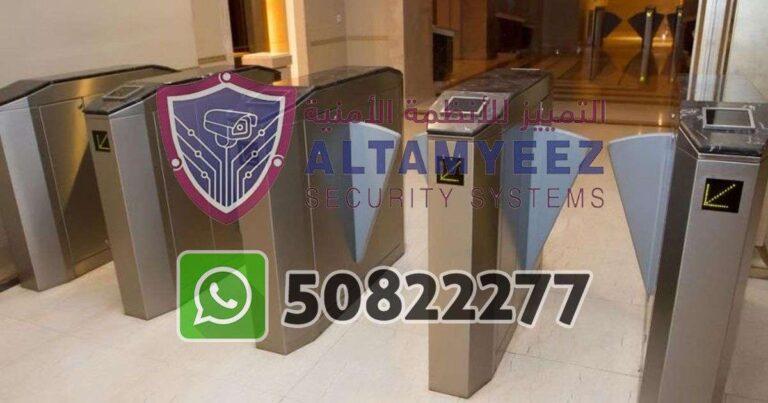 Turnstiles-flap--gate-access-control-doha-qatarr036