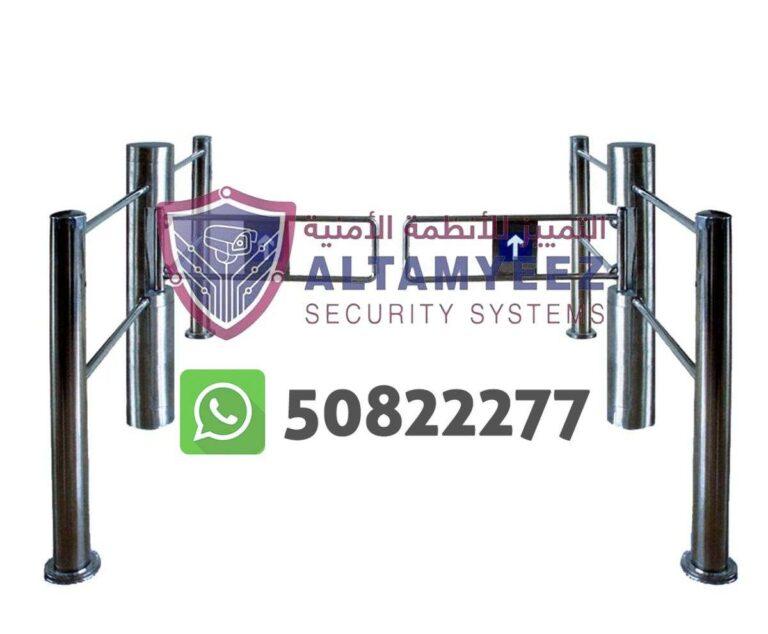 Turnstiles-flap--gate-access-control-doha-qatarr043