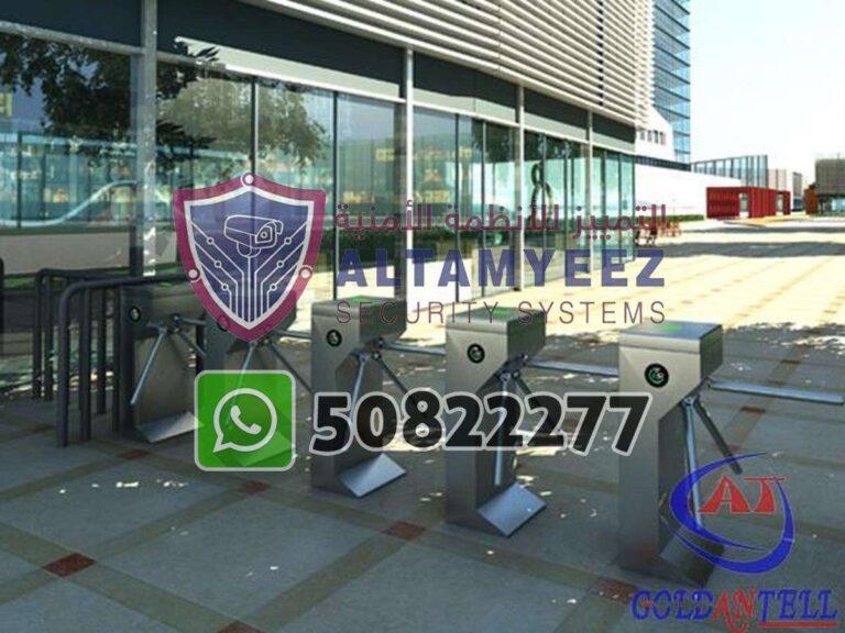 Turnstiles-flap--gate-access-control-doha-qatarr045