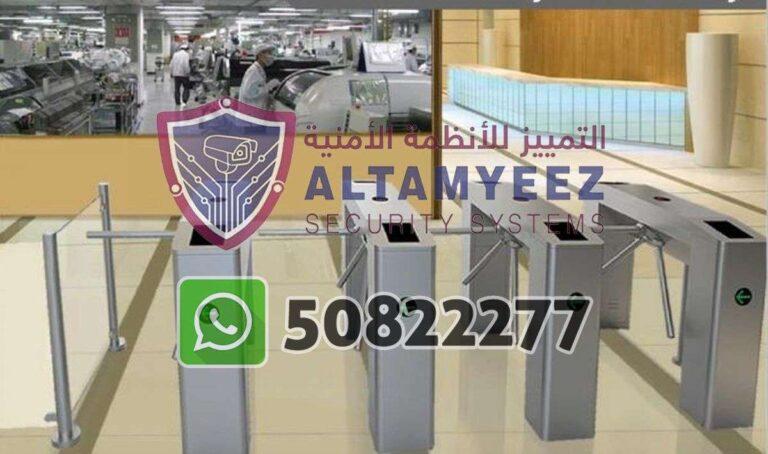 Turnstiles-flap--gate-access-control-doha-qatarr049