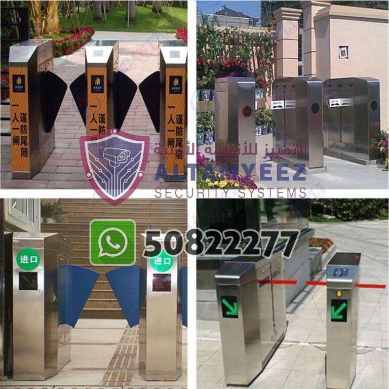 Turnstiles-flap--gate-access-control-doha-qatarr050