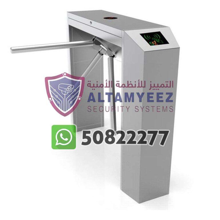 Turnstiles-flap--gate-access-control-doha-qatarr051