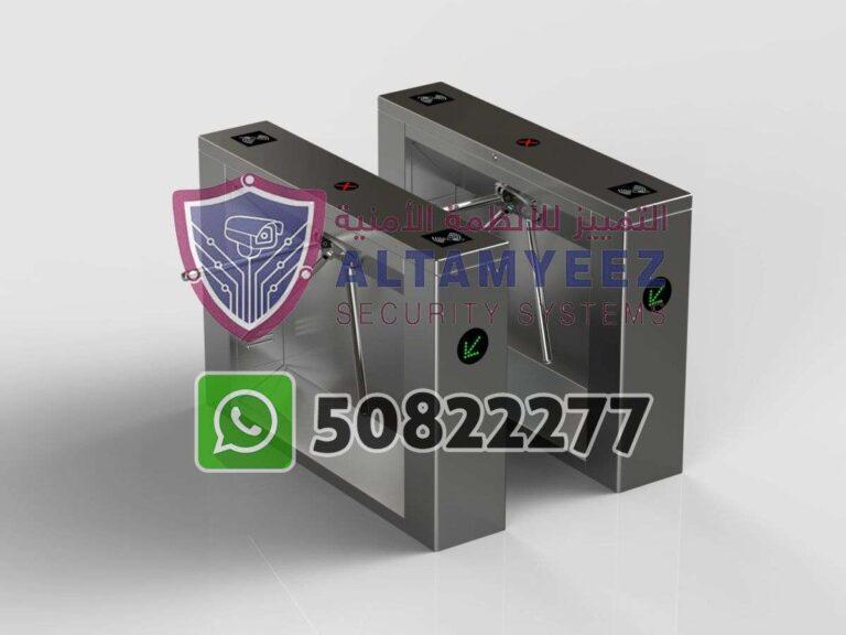 Turnstiles-flap--gate-access-control-doha-qatarr059