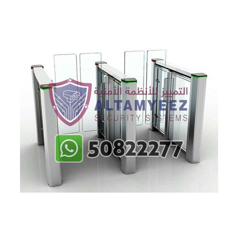 Turnstiles-flap--gate-access-control-doha-qatarr060