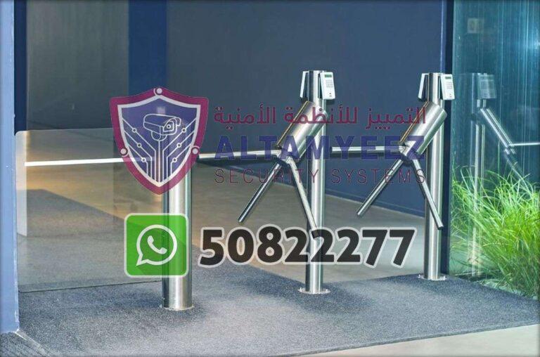 Turnstiles-flap--gate-access-control-doha-qatarr061