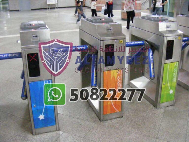 Turnstiles-flap--gate-access-control-doha-qatarr062