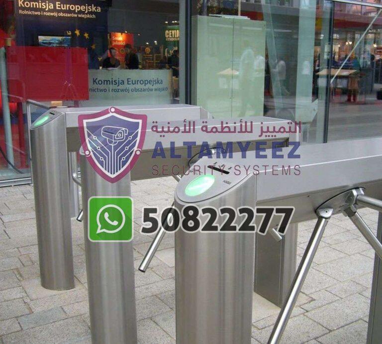 Turnstiles-flap--gate-access-control-doha-qatarr063