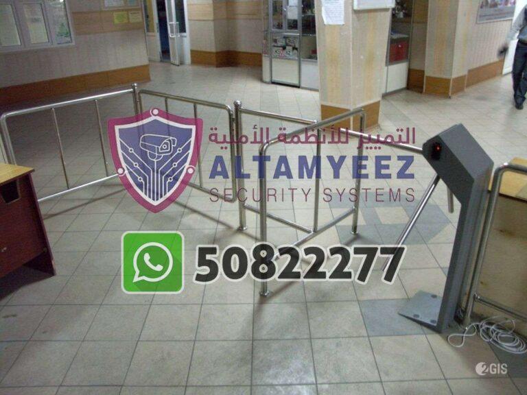 Turnstiles-flap--gate-access-control-doha-qatarr064