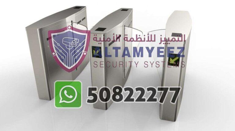 Turnstiles-flap--gate-access-control-doha-qatarr070