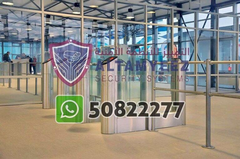 Turnstiles-flap--gate-access-control-doha-qatarr072