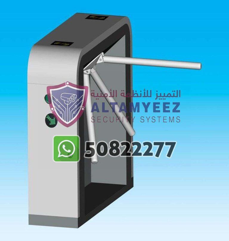 Turnstiles-flap--gate-access-control-doha-qatarr073