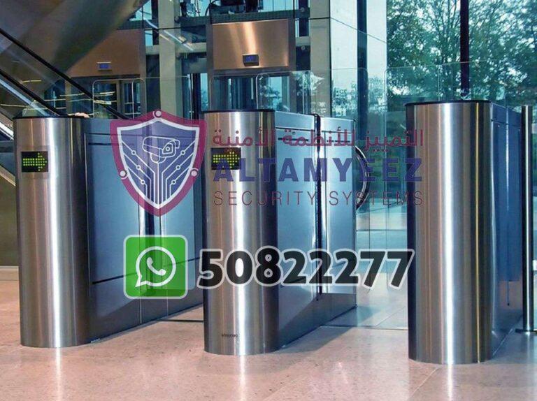 Turnstiles-flap--gate-access-control-doha-qatarr074