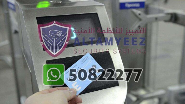 Turnstiles-flap--gate-access-control-doha-qatarr077