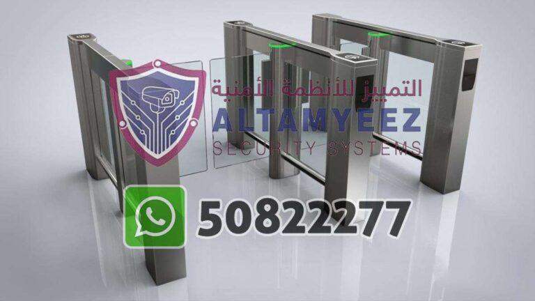 Turnstiles-flap--gate-access-control-doha-qatarr078