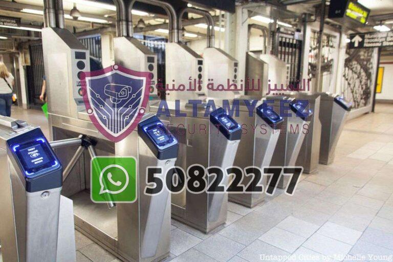 Turnstiles-flap--gate-access-control-doha-qatarr079
