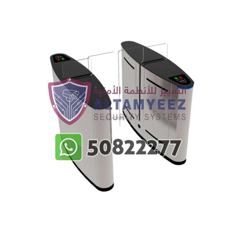 Turnstiles-flap--gate-access-control-doha-qatarr080