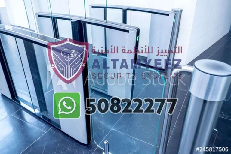 Turnstiles-flap--gate-access-control-doha-qatarr086
