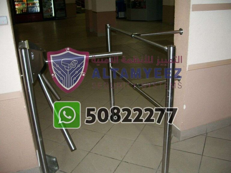 Turnstiles-flap--gate-access-control-doha-qatarr087