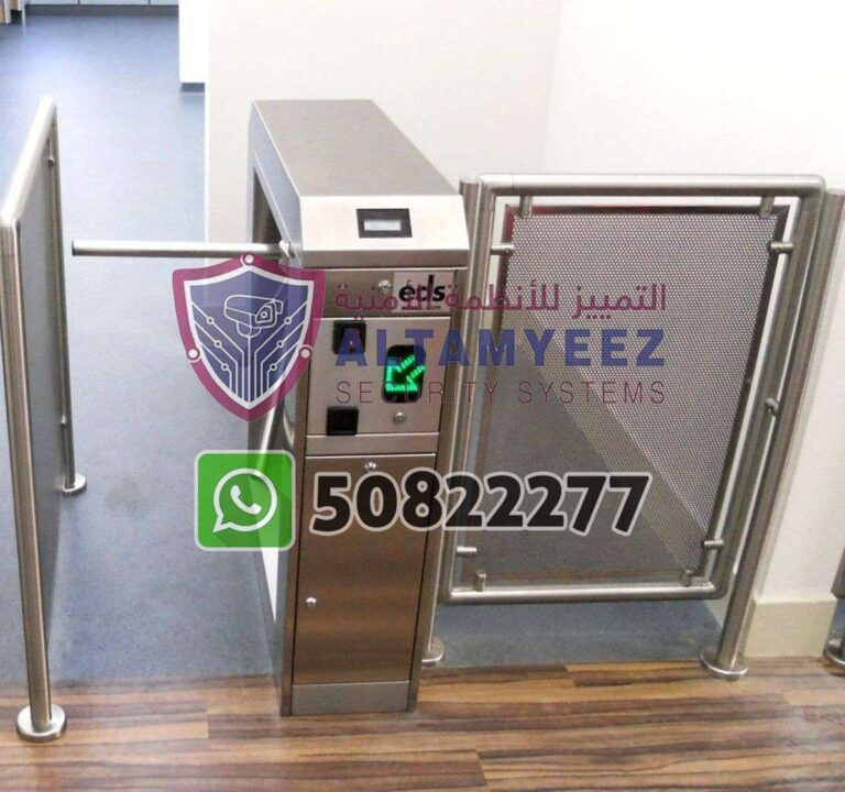 Turnstiles-flap--gate-access-control-doha-qatarr089