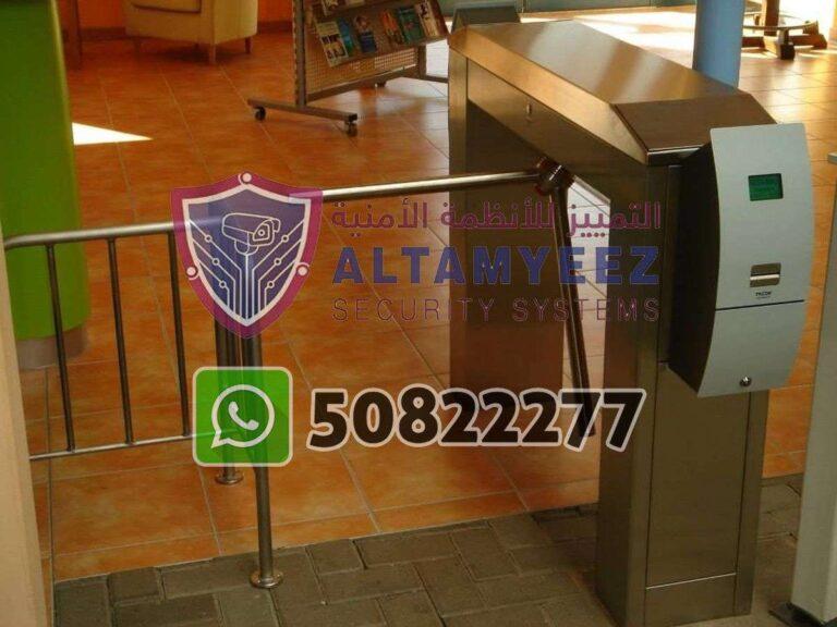 Turnstiles-flap--gate-access-control-doha-qatarr090