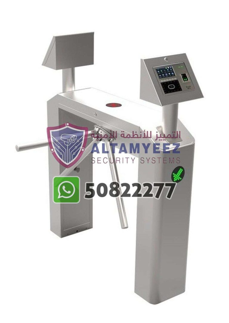 Turnstiles-flap--gate-access-control-doha-qatarr091