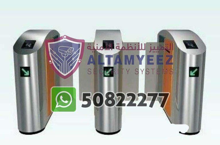 Turnstiles-flap--gate-access-control-doha-qatarr092