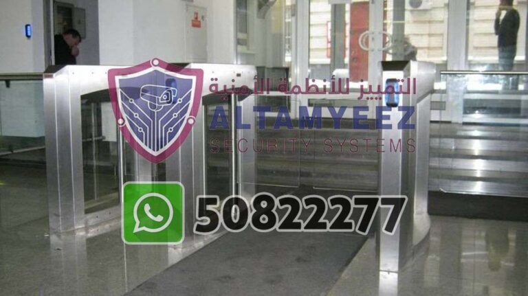 Turnstiles-flap--gate-access-control-doha-qatarr093