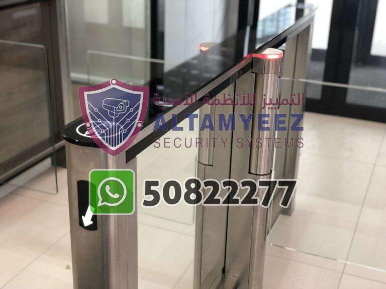 Turnstiles-flap--gate-access-control-doha-qatarr094