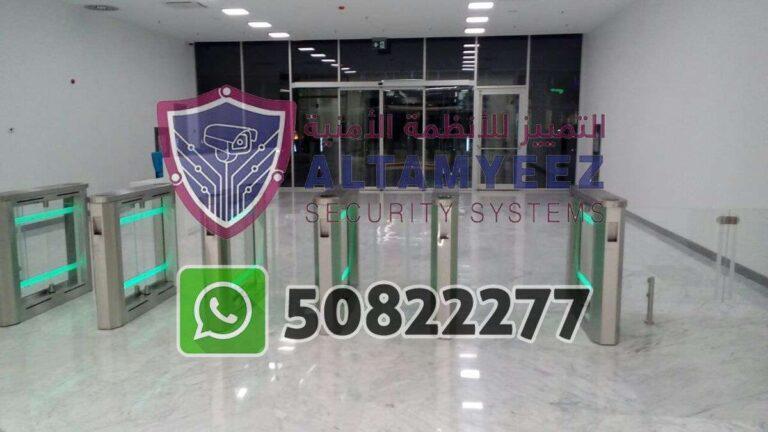 Turnstiles-flap--gate-access-control-doha-qatarr102