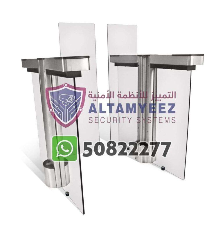 Turnstiles-flap--gate-access-control-doha-qatarr103